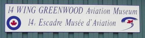 CFB Greenwood Aviation Museum