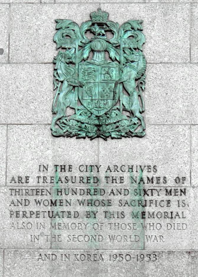 Halifax war memorial monument: lower inscription on the south face